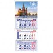 """КАЛЕНДАРЬ НАСТЕННЫЙ 3-БЛОЧНЫЙ 2021 """"МОСКВА"""" + БЕГУНОК"""