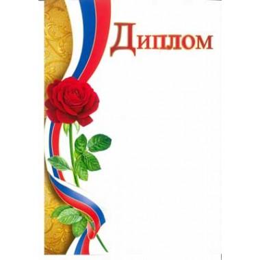 """ГРАМОТА ДИПЛОМ """"РОЗА"""" 215 ГР/М2"""