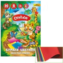 "БУМАГА ЦВЕТНАЯ А4 16 ЛИСТОВ 8 ЦВЕТОВ ""CREATIVIKI"""