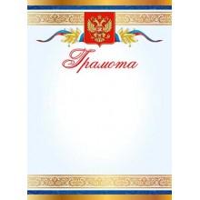 ГРАМОТА С ГЕРБОМ 190ГР/М2