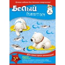 КАРТОН БЕЛЫЙ А4 6 ЛИСТОВ АСС-Т МЕЛОВАННЫЙ