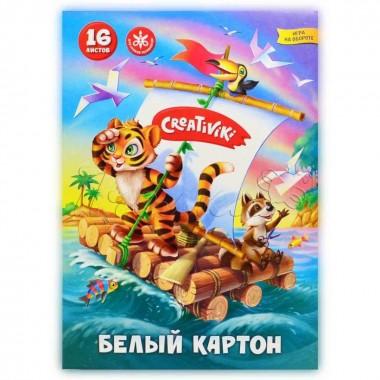 """КАРТОН БЕЛЫЙ А4 16Л. """"CREATIVIKI"""" НЕМЕЛОВАННЫЙ"""