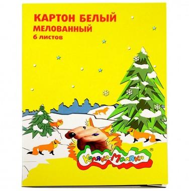 "КАРТОН БЕЛЫЙ А4 6 ЛИСТОВ МЕЛОВАННЫЙ ""КАЛЯКА МАЛЯКА"""