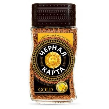 КОФЕ ЧЁРНАЯ КАРТА Gold РАСТВОРИМЫЙ 95Г