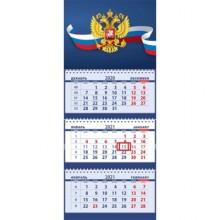 "КАЛЕНДАРЬ НАСТЕННЫЙ 3-БЛОЧНЫЙ 2021 ""ATTOMEX. ГЕРБ"" + БЕГУНОК"