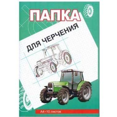 БУМАГА ДЛЯ ЧЕРЧЕНИЯ А4 10 Л. 200 Г.