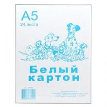 "КАРТОН БЕЛЫЙ А5 24 Л. (""ЛИХТ"")"