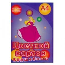 """КАРТОН ЦВ. ВОЛШЕБНЫЙ МЕЛ. А4 10Л. 10ЦВ. (""""ЛИХТ"""")"""