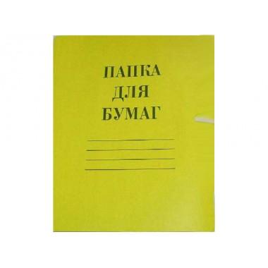ПАПКА КАРТОННАЯ С ЗАВЯЗКАМИ ЦВЕТНАЯ МЕЛ. ЖЕЛТАЯ 370ГР.