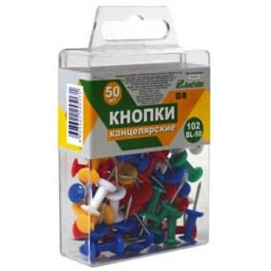 КНОПКА-ГВОЗДИК СИЛОВАЯ 50ШТ.,ЦВЕТН.,ПЛ.УПАК.