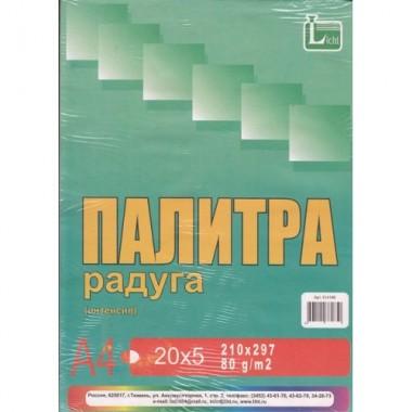 """БУМАГА КСЕР. А4 """"РАДУГА"""" 250Л.80Г. 5 ЦВЕТОВ (ИНТЕНСИВ)"""