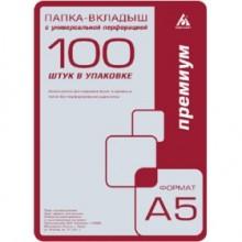 ПАПКА-ВКЛАДЫШ С ПЕРФ. А5 (МУЛЬТИФОР) 40МК