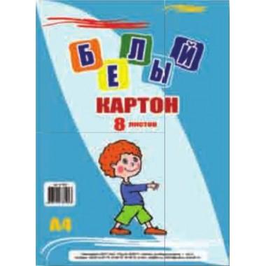 "КАРТОН БЕЛЫЙ А4 8 Л. (""ЛИХТ"")"