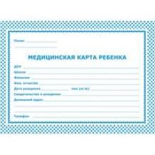 КАРТА МЕДИЦИНСКАЯ Ф.025/У-4 А5 100Л ОБЛ.КАРТОН