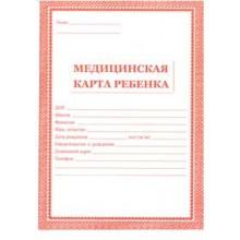 МЕДИЦИНСКАЯ КАРТА РЕБЕНКА ЦВ.ОБЛОЖКА А4 30Л. М/О