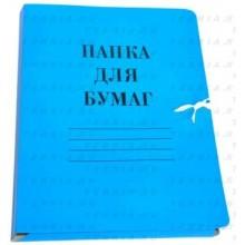 ПАПКА КАРТОННАЯ С ЗАВЯЗКАМИ ЦВЕТНАЯ МЕЛ. СИНЯЯ 370ГР.