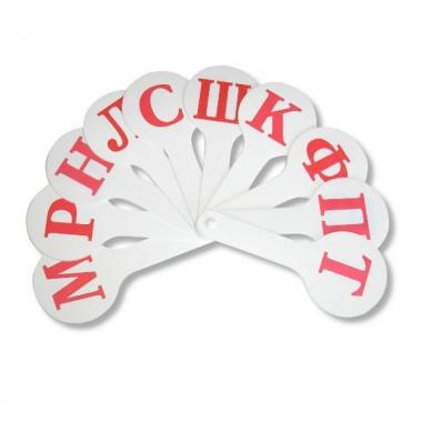"""КАССА-ВЕЕР СОГЛАСНЫХ БУКВ (""""ПЧЁЛКА"""")"""