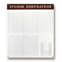 ДОСКА ИНФОРМАЦИОННАЯ 780x900